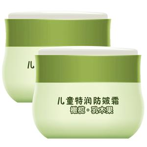 【宝宝金水】婴幼儿面霜50g*2瓶
