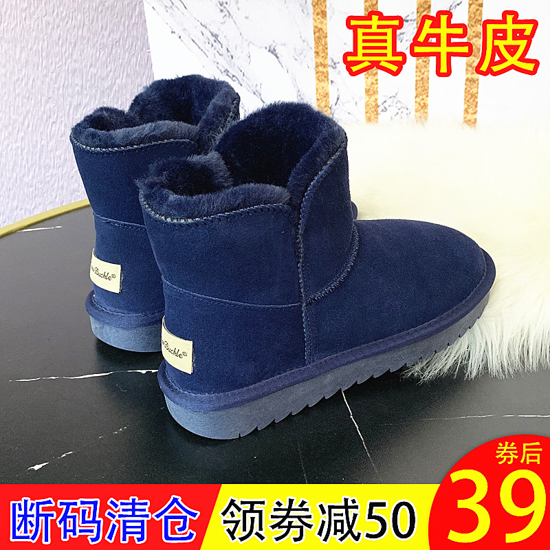 反季清仓真皮靴女短筒棉鞋厚底学生东北冬季妈妈加绒加厚靴子雪地