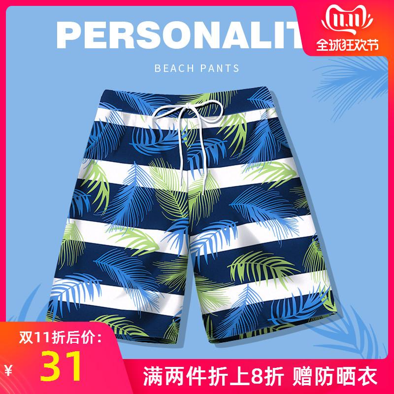 沙滩裤男潮牌骚气可下水速干海边度假泳裤男水上乐园宽松五分短裤
