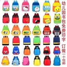 Детские сумки, ранцы, кошельки фото