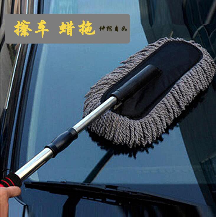 Xe lau lau kính thiên văn sáp kéo bàn chải xe lau bụi xe rửa bàn chải xe lau nhà cung cấp - Sản phẩm làm sạch xe