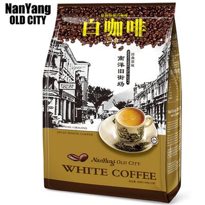 南洋旧街场咖啡3合一白咖啡