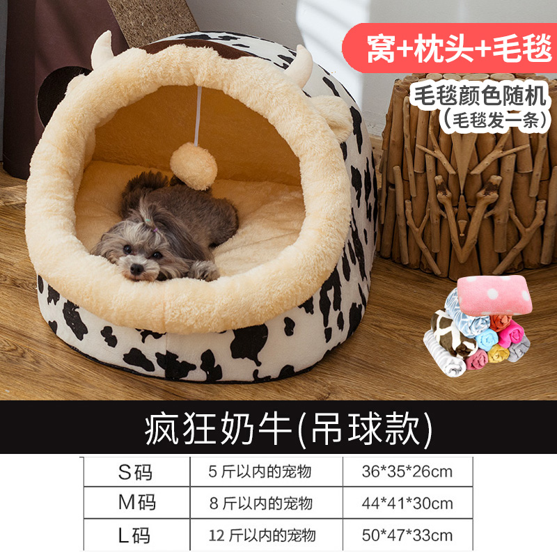 Cow Hanging Ball [send Blanket]