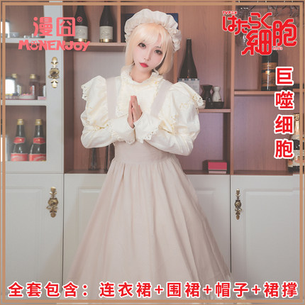 42agent [囧囧] macrophage COS work cell cos cosplay costume maid dress spot - tmall.com 猫猫