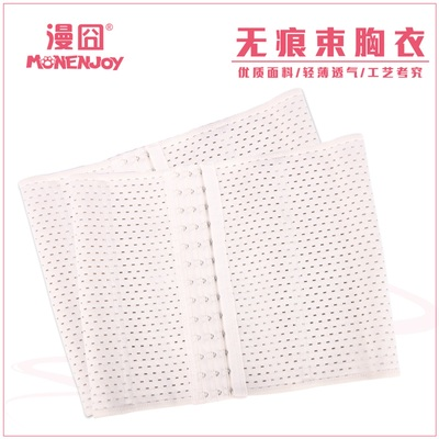 taobao agent 【Ridiculous】Three-breasted Breathable Invisible Thin Cosplay Cosplay Cosplay