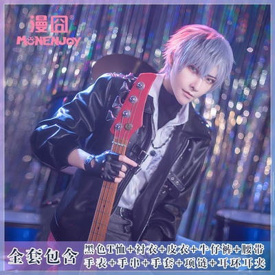 taobao agent 【Ridiculous】Love and producer Ling Xiao Lingxiao night torch cos clothing regular leather clothing spot