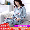 Ms. coral velvet pajamas men's winter thick warm flannel long-sleeved cardigan spring and autumn and winter home service package