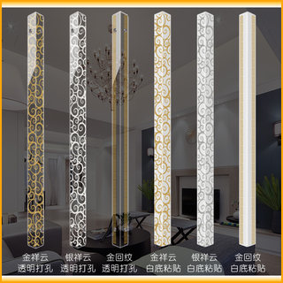 Return wall corner protection strip tiang corner wall corner strip guard wall corner stickers cover side wallside living room anti-collision strip decoration