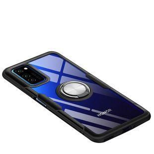 华为荣耀V30硅胶手机壳全包防摔
