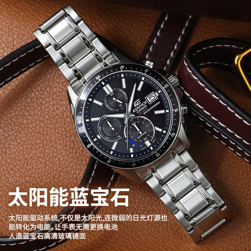 e77840783eb6 ... Casio watches men s official website limited edition genuine solar EFS-S510  light energy sports quartz