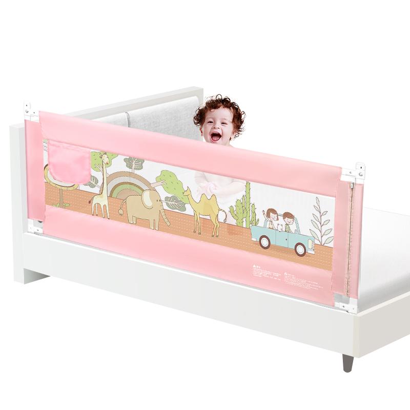 床圍欄嬰兒防摔兒童加高床護欄寶寶床邊安全防護欄床欄桿擋板通用