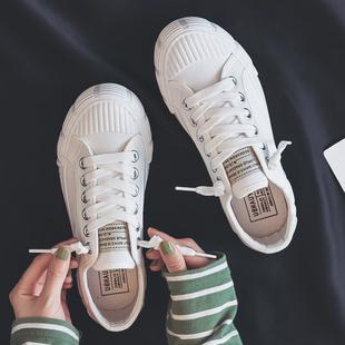 【复古港风经典】平底运动小白鞋帆布鞋