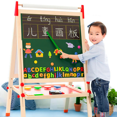 Kakamu children's drawing board double-sided magnetic blackboard can lift bracket type home baby drawing graffiti writing board