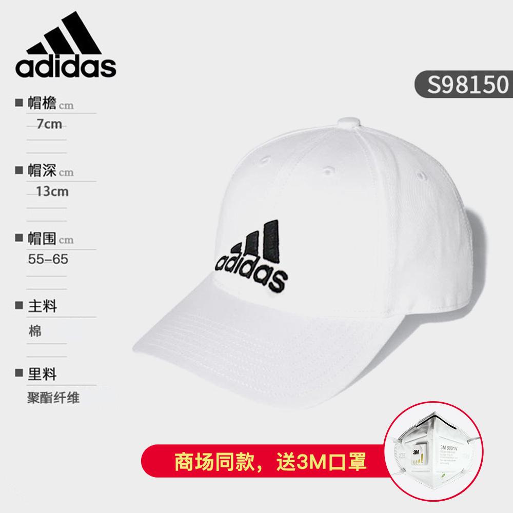 203b61e7bff Adidas adidas hat men and women tide casual wild fashion sports spring and autumn  baseball cap visor
