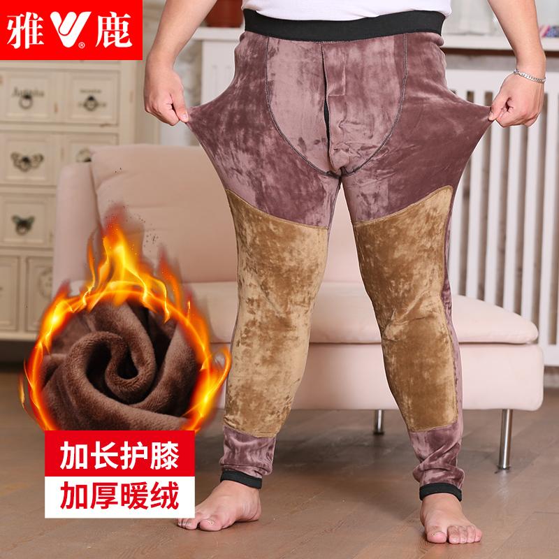【雅鹿】加肥加大男保暖裤加绒加厚棉毛秋裤