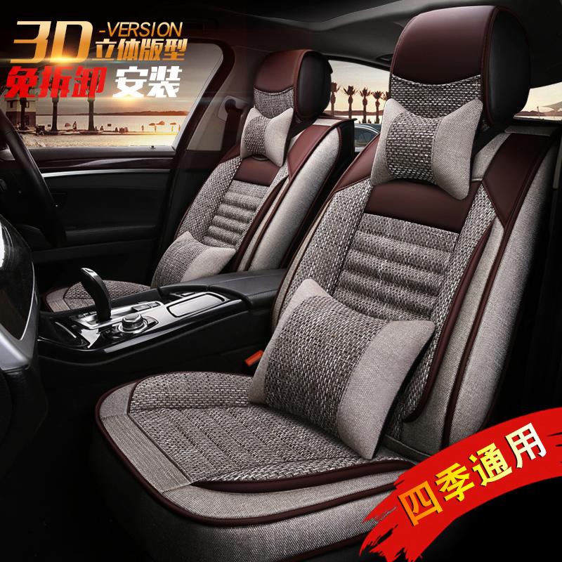 2018现代ix25/ix35索纳塔九朗动领动四季亚麻汽车坐垫全包卡通
