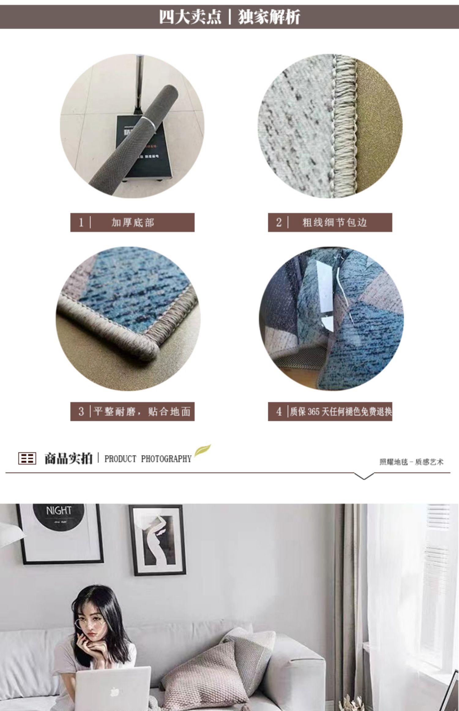 @Warm 北歐風新款客廳地毯茶幾毯家用北歐臥室ins風滿鋪房間床邊簡約定制沙發地墊