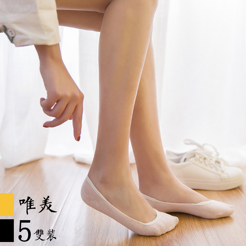 Ultra-shallow mouth invisible socks can not fall with cotton white women's boat socks summer women's thin section non-slip silicone women's socks