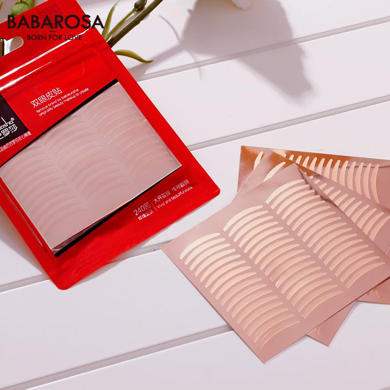 巴巴家抖音网红爆款双眼皮贴自然隐形透明肉色透气防汗水定型包邮