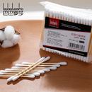 【买2送1】竹棒棉签双头棉质清洁美容化妆卸妆棉棒1000头袋装包邮