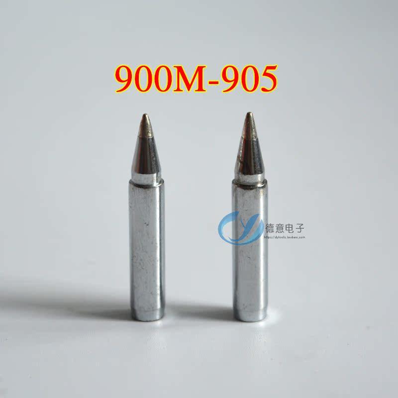 Высококачественных паяльником. 900-B серия нож рот совет 900-905 900-2B 900-LB B 900-S