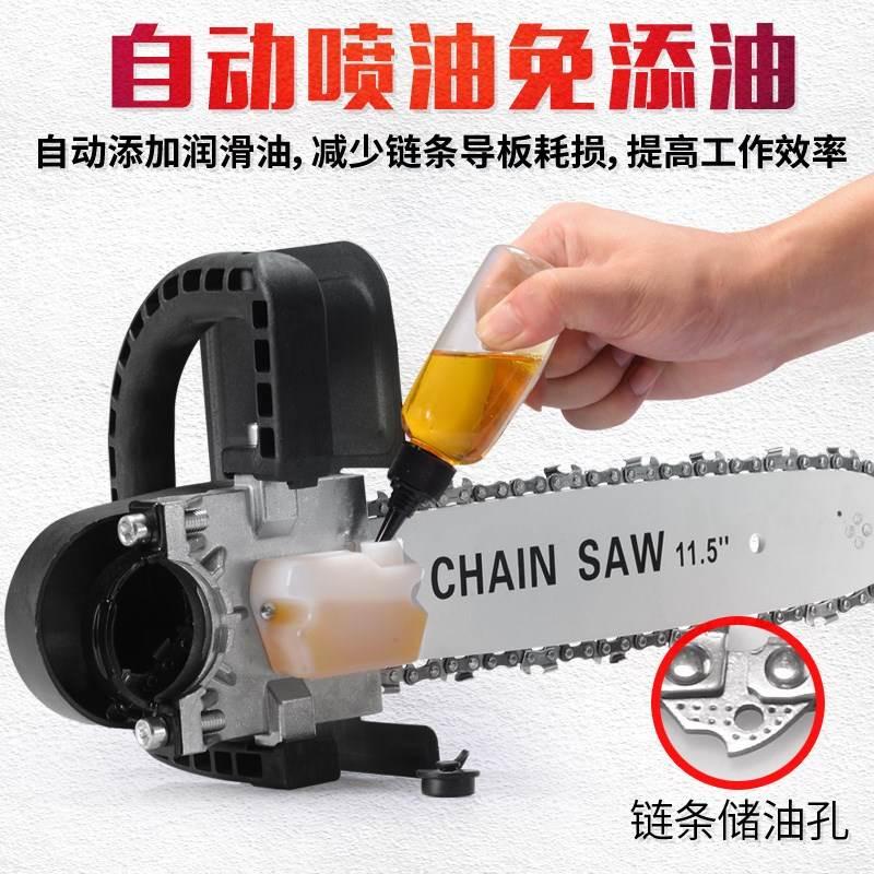Máy mài góc sửa đổi xích điện cưa máy cưa gỗ gia dụng cưa gỗ cầm tay nhỏ cưa phổ 220v