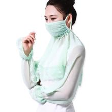 【买一送一】可洗防紫外线防晒防尘口罩夏