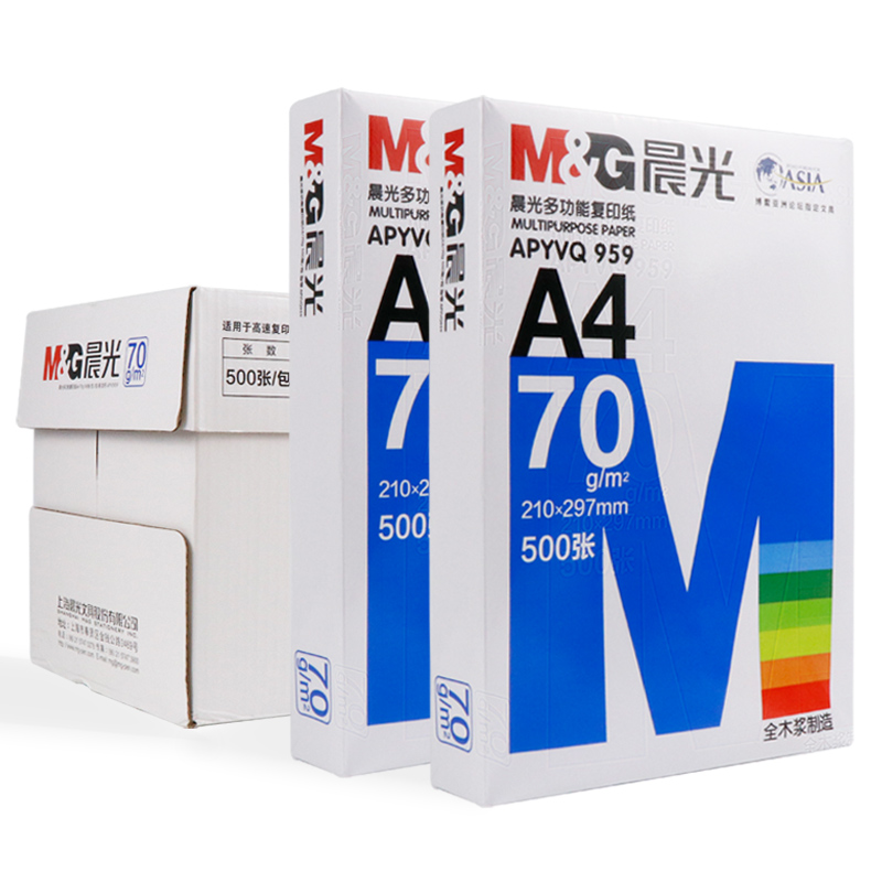 Chenguang A4 paper printing copy paper 70g/80g wood pulp 500 sheets single package a pack of draft paper students with a4 machine printing white paper full box 5 packaging a box of paper white a four paper