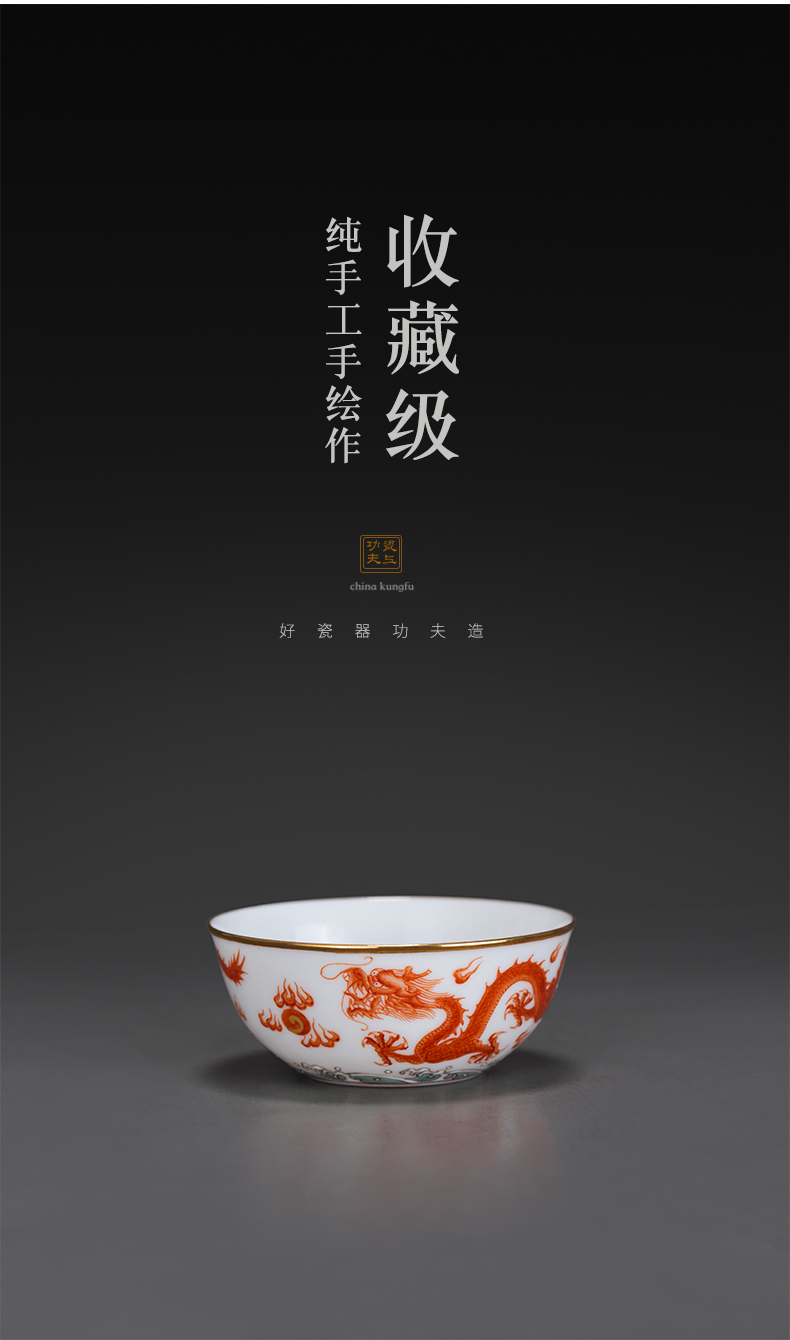 Porcelain on kung fu alum red sea ssangyong mini masters cup noggin thin foetus jingdezhen high - end single CPU