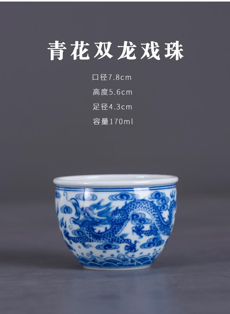 Pure manual hand - made porcelain on kung fu master cup of jingdezhen ceramic cups kung fu tea set sample tea cup single CPU
