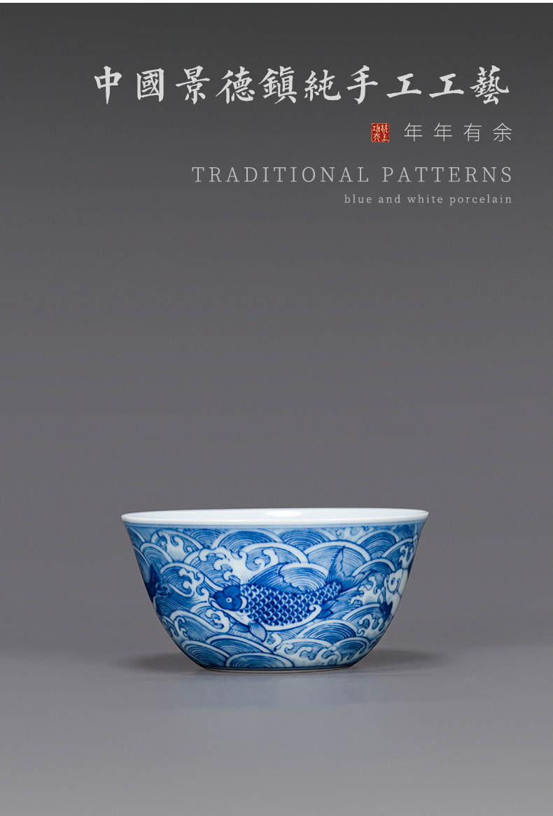 Jingdezhen blue and white master cup pure manual hand - made of high - end small tea cups like a duck to water blue and white porcelain sample tea cup