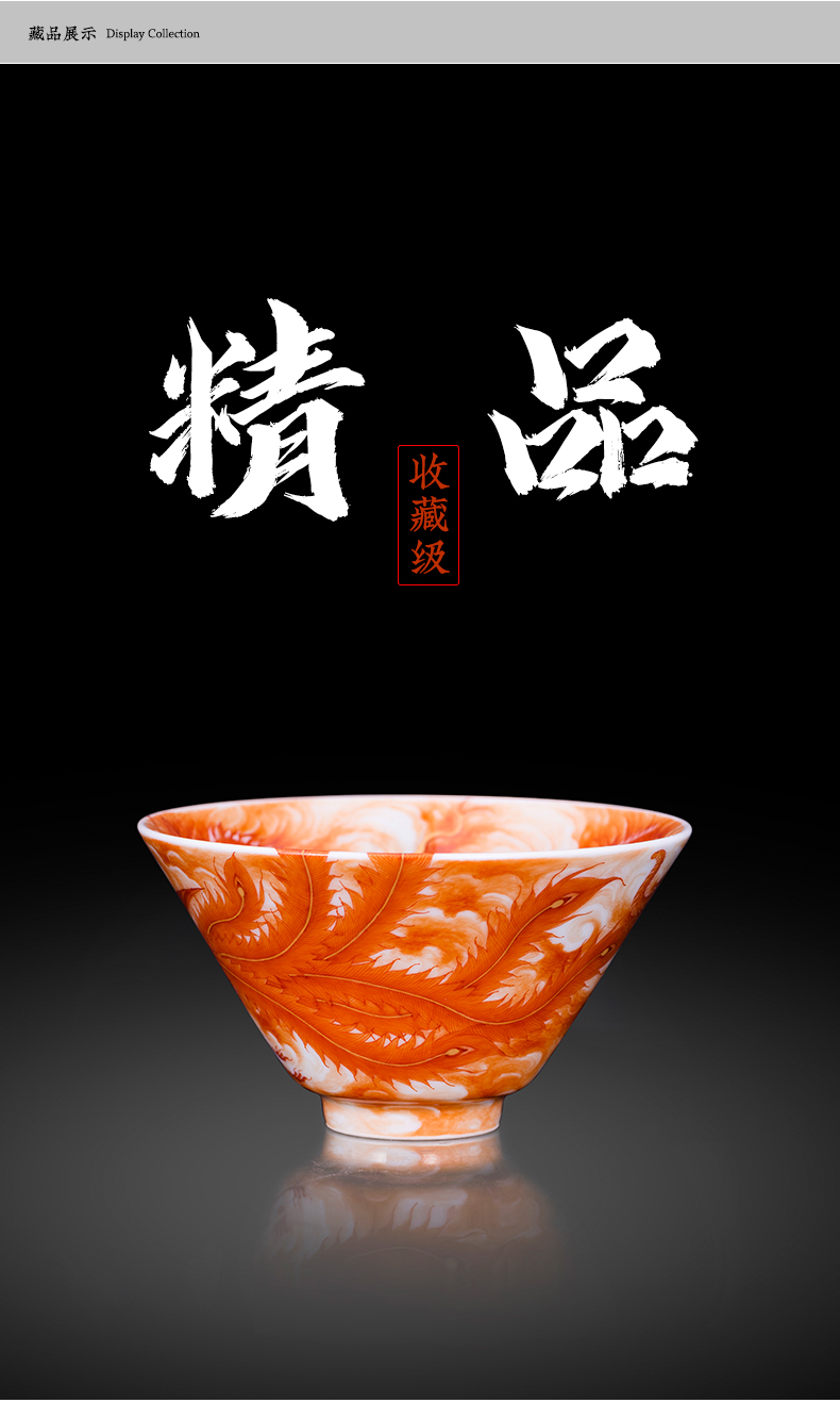 Alum red porcelain on kung fu longfeng perfectly playable cup of pure hand - made master cup jingdezhen kung fu tea tea sample tea cup