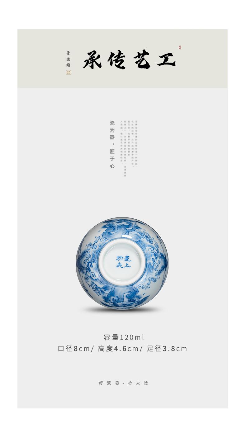 Kirin blue and white porcelain on kung fu masters cup single cup men 's manual hand - made kung fu noggin cups porcelain tea set
