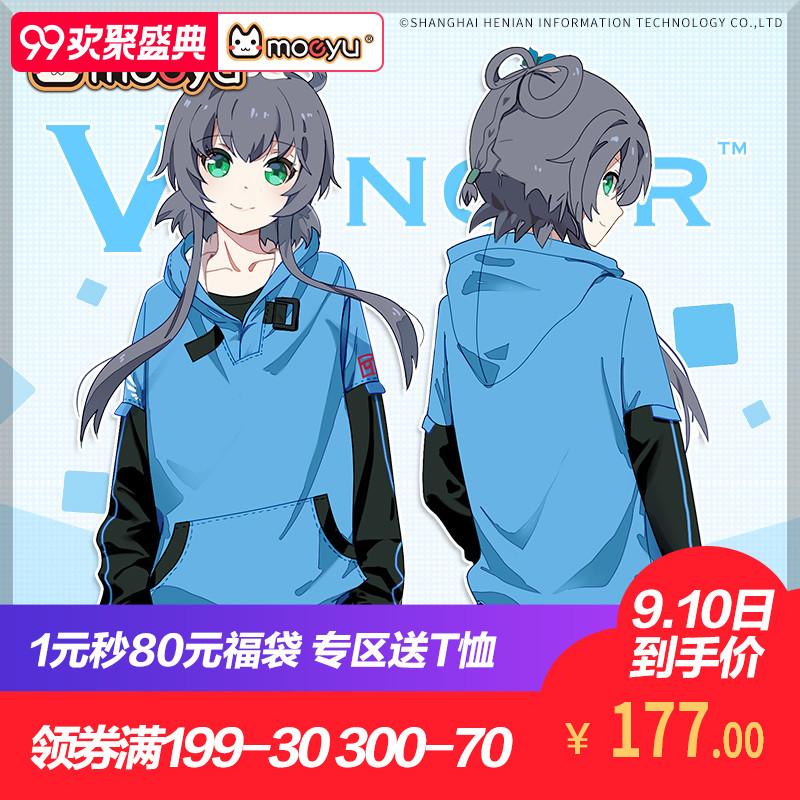 Moeyu Vsinger работает версия Вокруг одежды Ло Тяньи капюшон толстовка Вторичная женщина мужской анимация куртка хлопок
