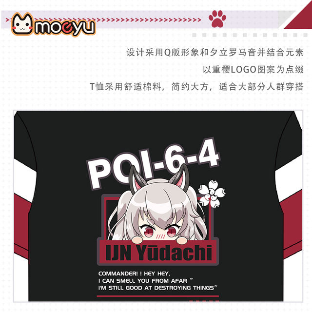 Moeyu Anime Peripheral Blue Lan Xi Li Route Fashion Short Sleeve T-shirt Second Element Game Student Men and Women Clothing