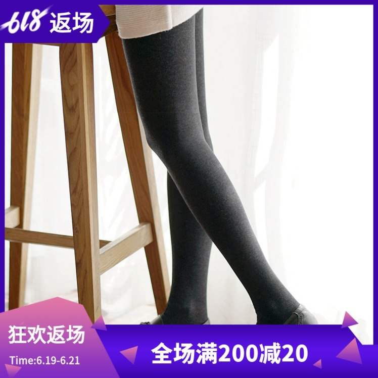 Super thick giant warm 1600D plus velvet thick pantyhose winter was thin pantyhose female dark gray brown