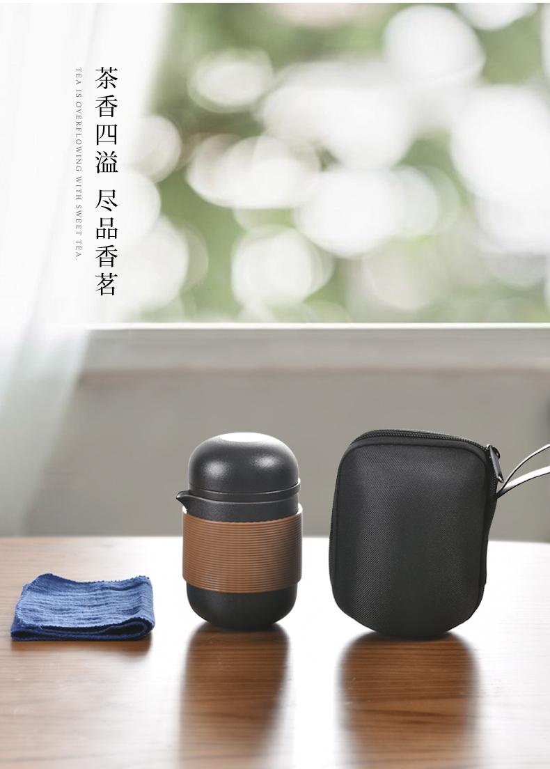 泥印旅行茶具套装便携包式快客杯一壶一杯单人泡茶壶小号抖音同款商品详情图