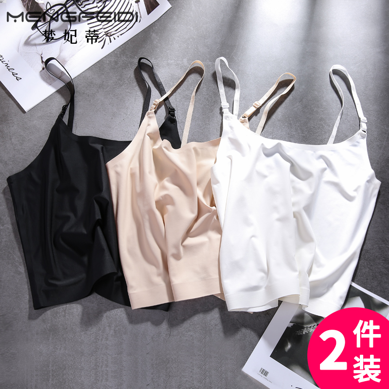 b6bec2f8a99 Ice Silk Summer Camisole female backing short section anti-light beauty back  wrapped chest sexy ride bra underwear