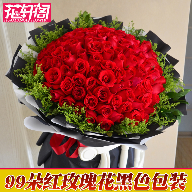 USD 133.13] 99 rose bouquet gift box Beijing flower delivery city ...