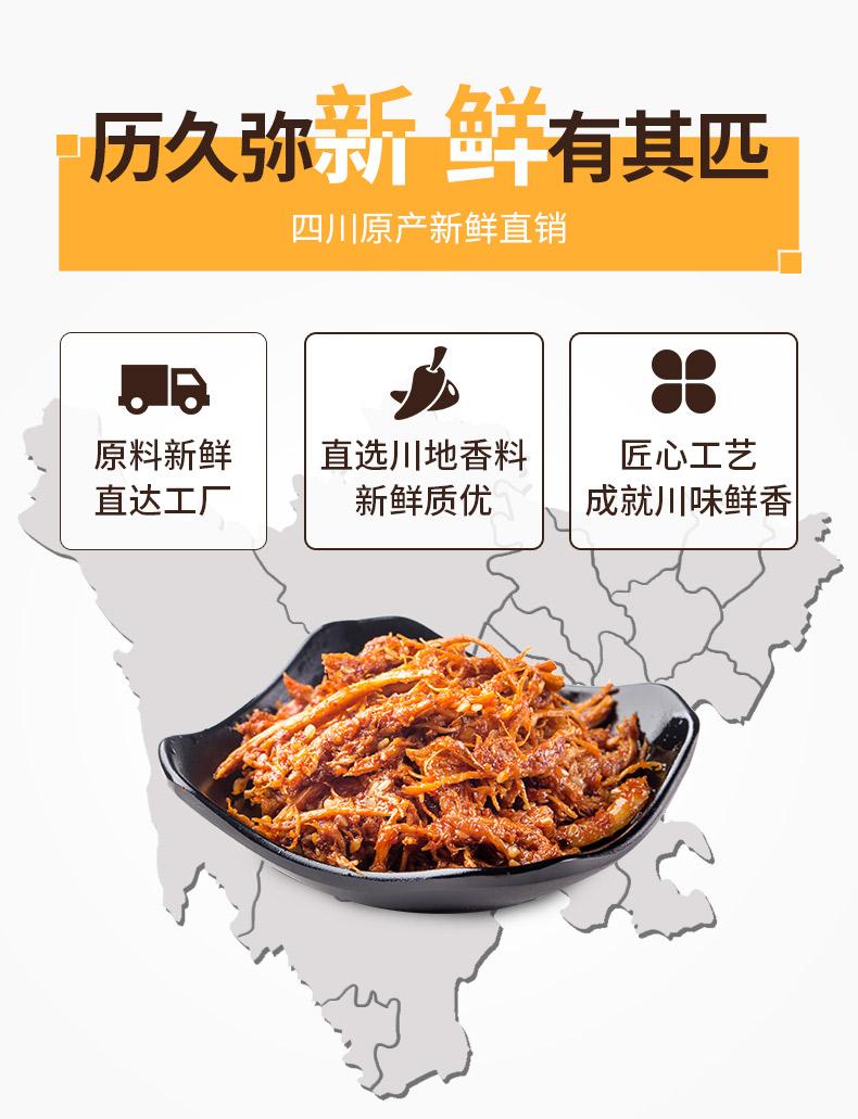 品品  烧烤/香辣/麻辣牛板筋 500g 图3