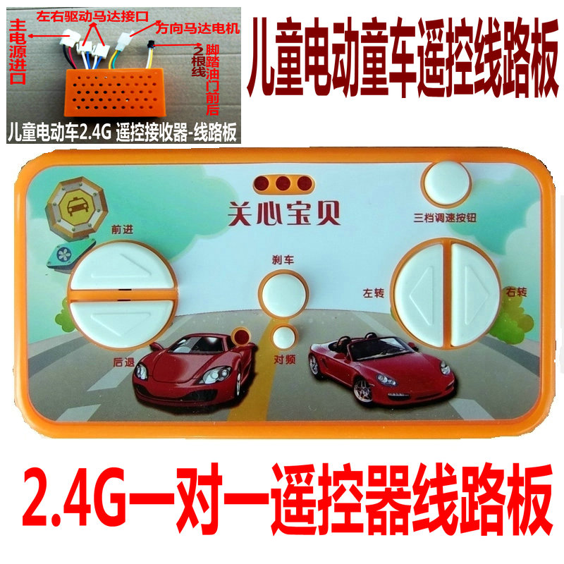 Usd 12 47 Bmw Children S Electric Car 2 4g Code One To One Remote