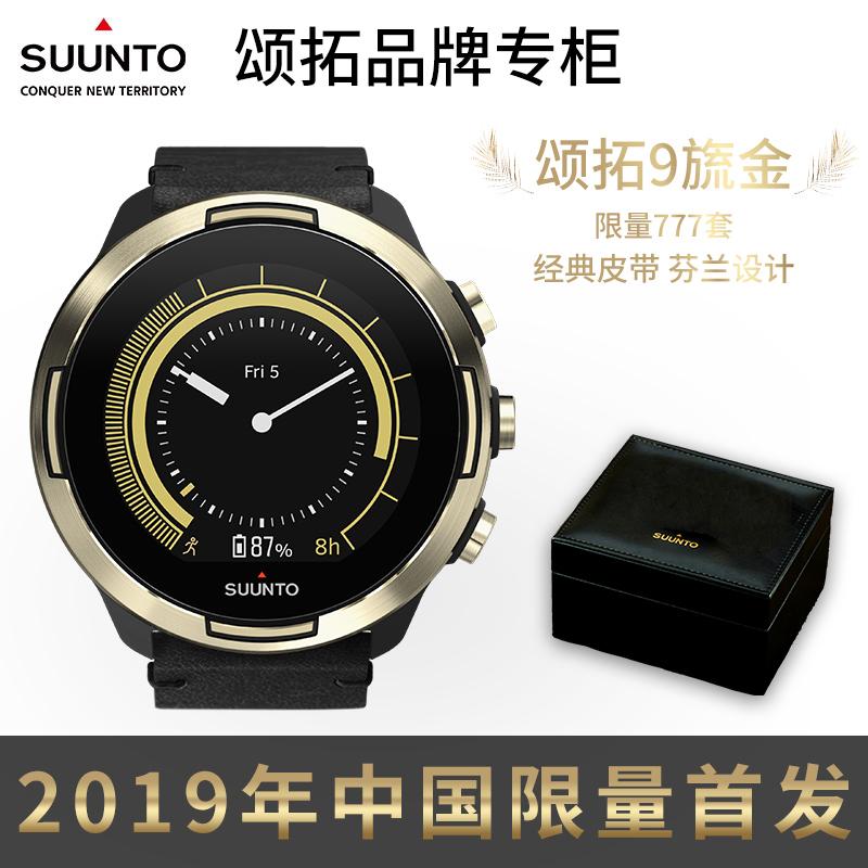 Phiên bản giới hạn Mới Suunto 9 9Baro Flagship Song Spartan Đồng hồ thể thao nhịp tim ngoài trời - Giao tiếp / Điều hướng / Đồng hồ ngoài trời