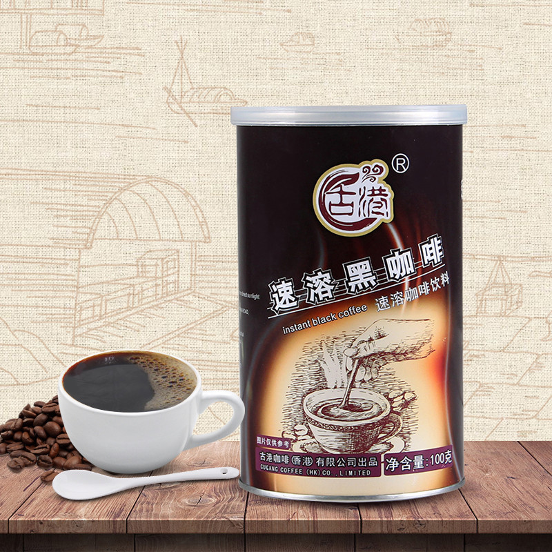 古港黑咖啡速溶咖啡粉100g即溶咖啡三合一咖啡饮品咖啡罐装