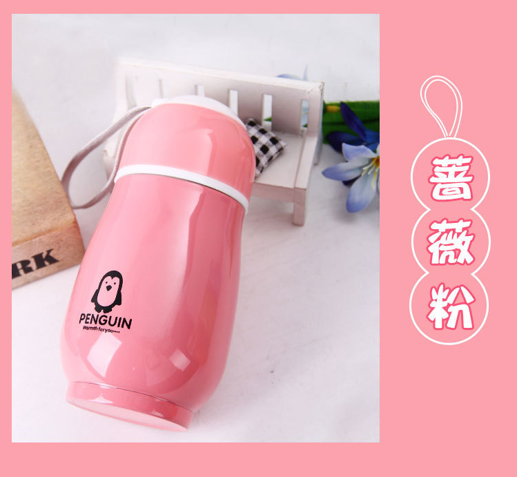 Penguin Cup Pink Xinjiang Freight Delivery