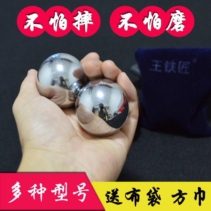 Здравоохранение мяч страхование фиксированный железо мяч старики твердый фитнес игроки мяч пожилой реабилитация практика рука массаж здоровье поворот рукоятка мяч