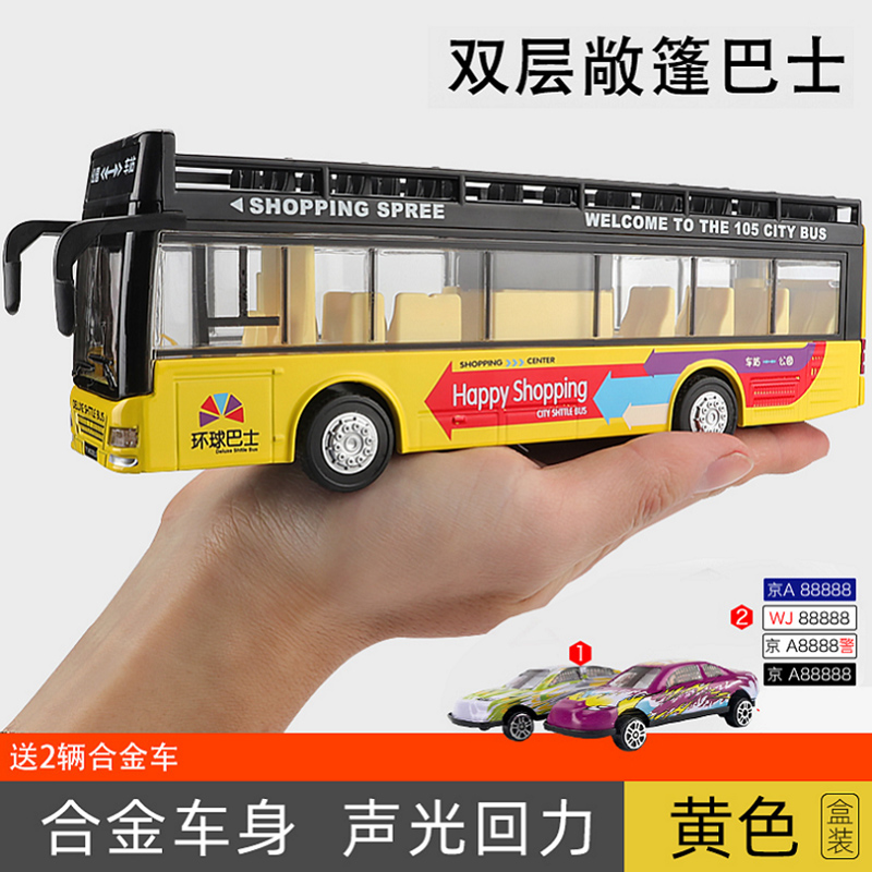 Convertible Bus Yellow ♥ Get 2 Alloy Cars