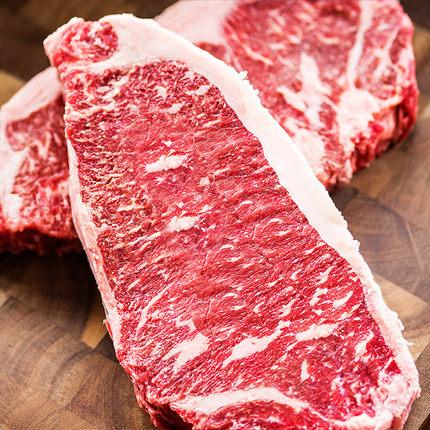 澳洲进口 今聚鲜 西冷原切牛排套餐 5片/500g 69元包邮 第二件40元