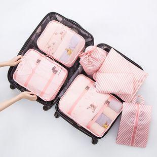 【法蒂希】旅行防水收纳袋7件套