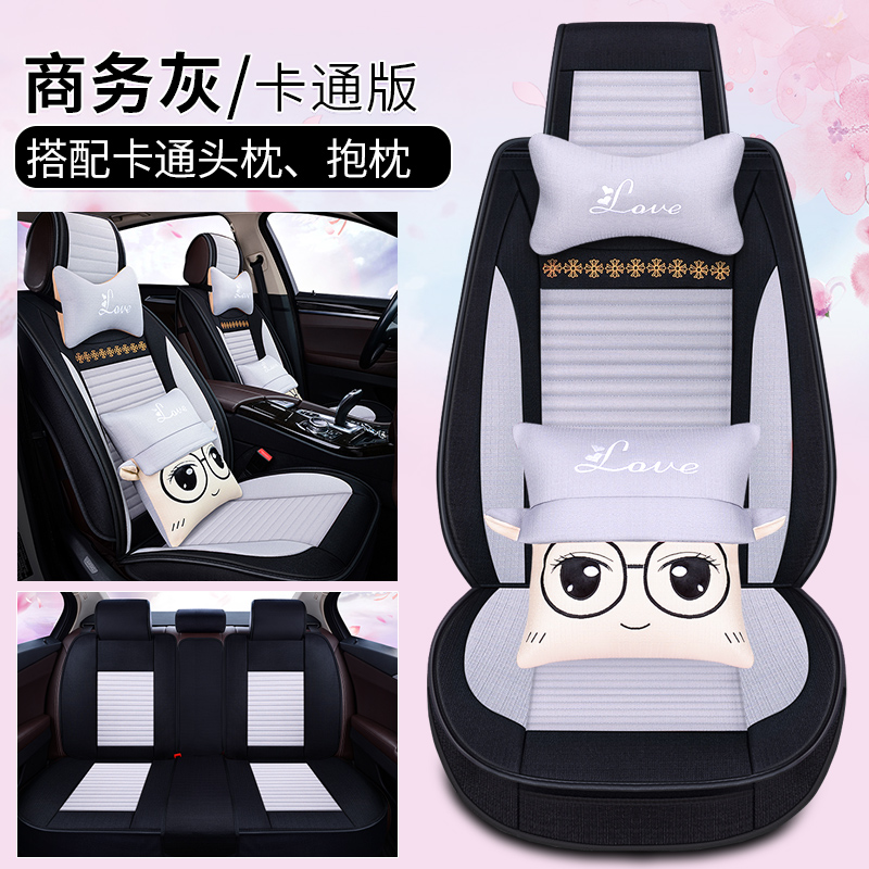 Cheap Purchase China Agnet Car Seat Covers For Toyota Camry Lady