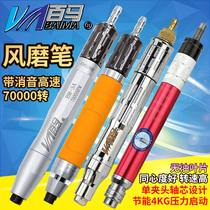 Taiwan Auville owe set mill pen pneumatic grinding straight Grinder